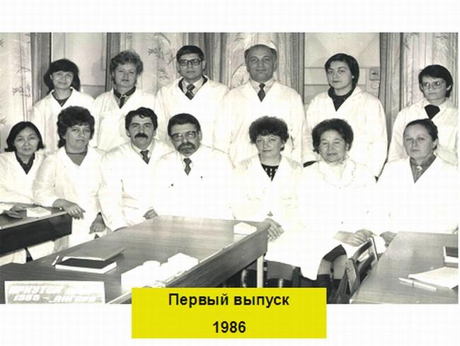 Первый выпуск курсантов (1986 г.)